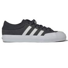 View the Adidas Matchcourt ADV - Solid Grey/White from the Mens clothing range online today from Boarderline