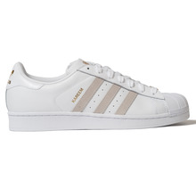 Adidas Superstar RT Kareem Campbell - White