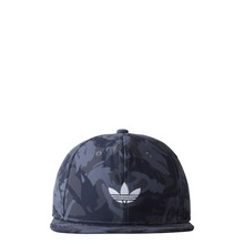 View the Adidas X Mhak Snapback Cap  from the Snapbacks, 6 Panel Caps clothing range online today from Boarderline