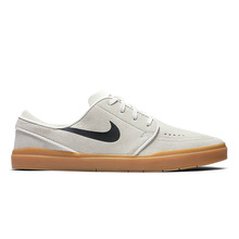 View the Nike SB Janoski Hyperfeel - Summit White/Gum/Light Brown from the Mens clothing range online today from Boarderline