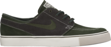 View the Nike SB Janoski OG - Dark Army from the Mens clothing range online today from Boarderline