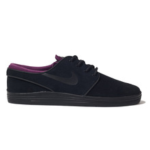 View the Nike SB Lunar Janoski - Black/Black/Mulberry from the Mens clothing range online today from Boarderline