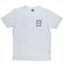 Polar Skate Co Bang T-Shirt - White